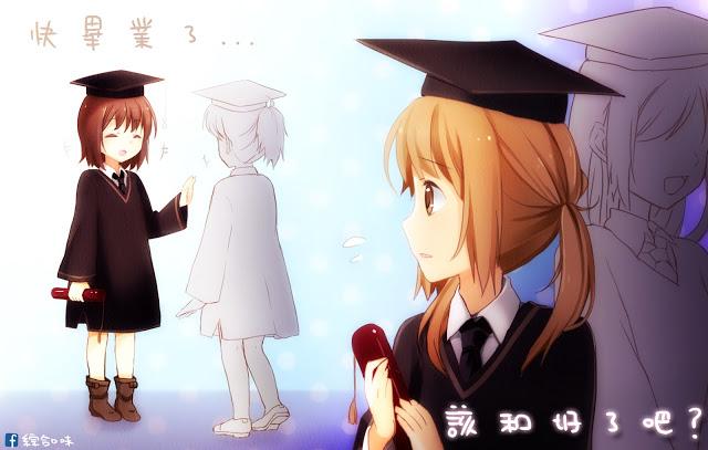 快畢業了,該合好了吧?