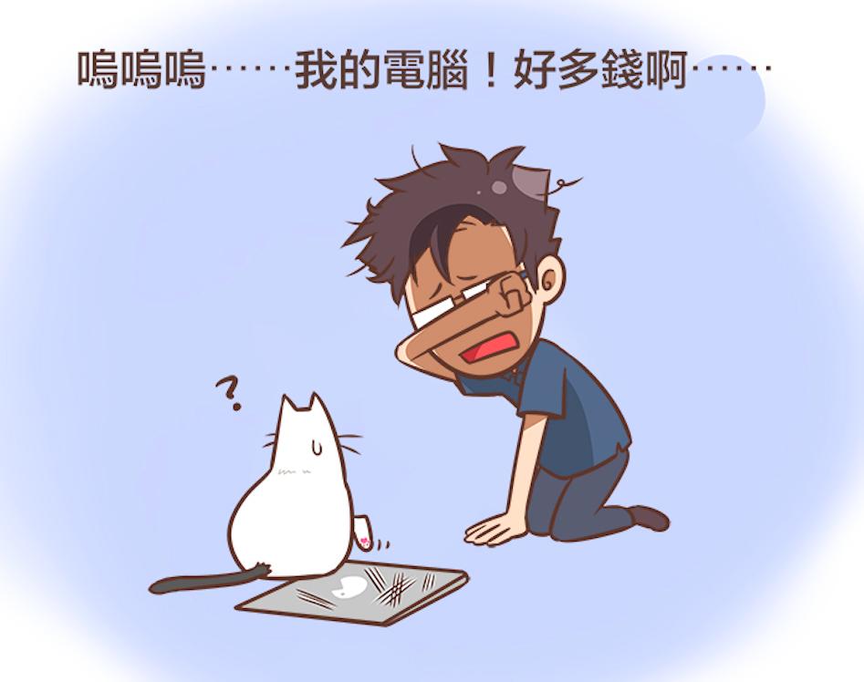 Webtoon #11 人類的弱點似乎有點憂傷⋯⋯