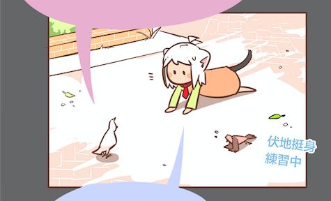 Webtoon #33 人生總是充滿著意外⋯⋯