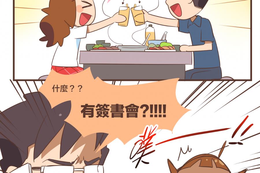 第一本實體書《摳摳子的綜合口味①》開放預購!!!