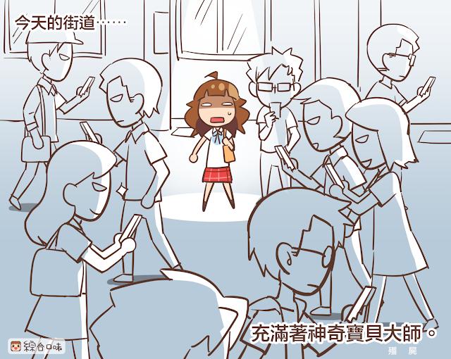 pokemon go 台灣開放下載了!