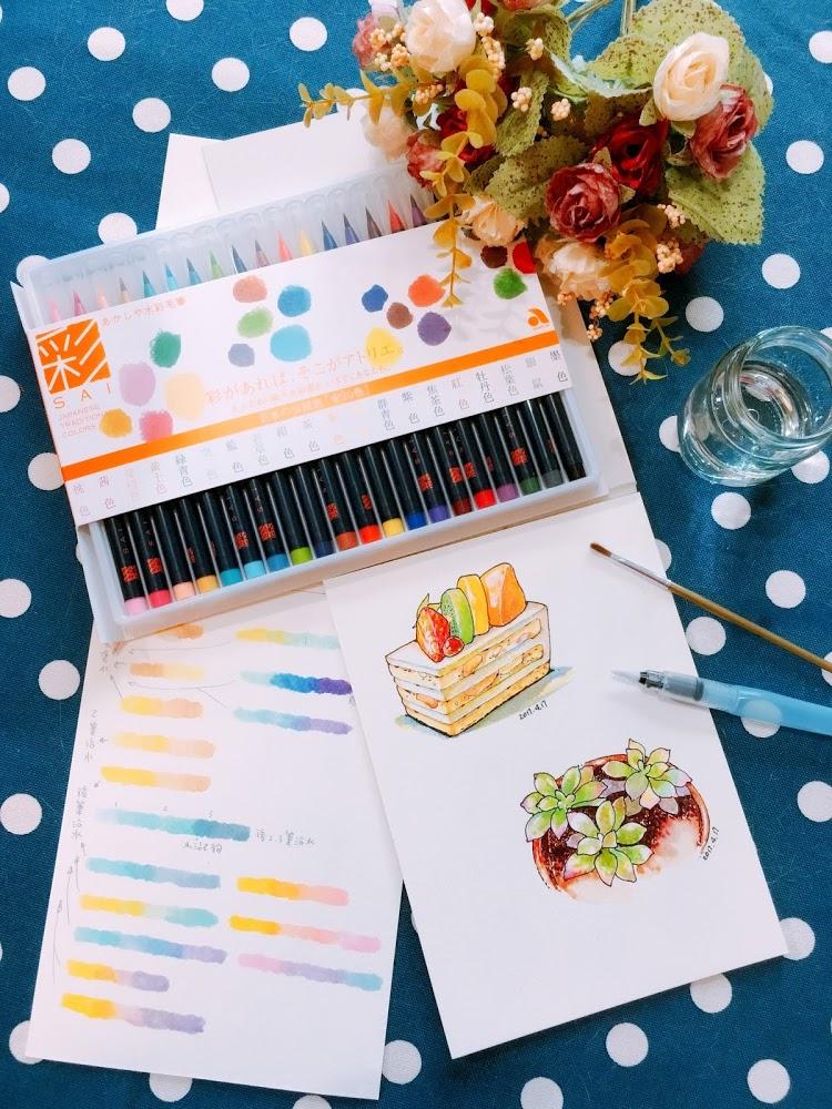 [日本伴手禮推薦]猶如麥克筆般輕巧的水彩-「SAI彩 akashiya彩繪毛筆」