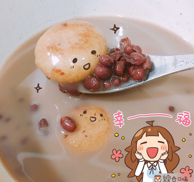 電鍋/電子鍋紅豆湯!免浸泡紅豆,兩小時直接上桌!(同場加映紅豆湯圓作法XD)